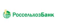 Россельхозбанк - Российский Сельскохозяйственный банк